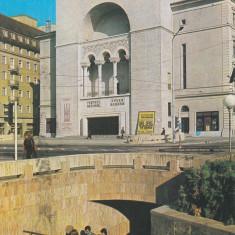 Vedere color, 104 x 149 mm, circulata, Teatrul National, Timisoara, R. S. R. - Carte Postala Banat dupa 1918, Printata