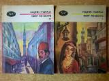 Naghib Mahfuz – Qasr Es-Sawq {2 volume}