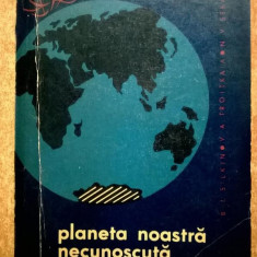 B. I. Silkin, s.a. - Planeta noastra necunoscuta