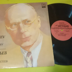 Vinil Disc Sergei Prokofiev Muzica Clasica Melodia sonata pian simfonie orchestra