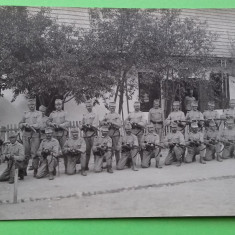 Buzau Vama Buzaului Graniceri, Circulata, Printata, Romania 1900 - 1950