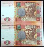Lot/Set Bancnote 2 Grivna - UCRAINA 2013, SERII CONSECUTIVE+NECIRCULATE  cod 101
