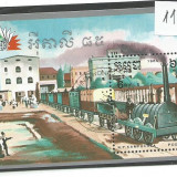 Colita R.P.Kampuchia Tren de epoca., Stampilat