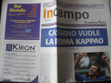 Sampdoria - AS Roma  -  (4 mai  2008),  program de meci