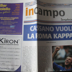 Sampdoria - AS Roma - (4 mai 2008), program de meci - Program meci