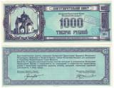 SV * Belarus /ex URSS  1000 RUBLE 1994 <Fond Intrajutorare Biserica>   AUNC+/UNC