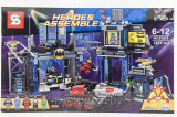 Joc tip Lego Heroes Batman cave SY 513 de 767 piese