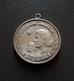 Medalia Maternitatii - RSR