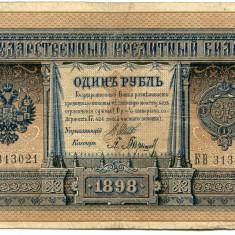 1 rubla 1898 Rusia Tarista - bancnota europa