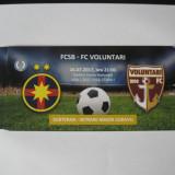 Steaua Bucuresti-FC Voluntari (16 iulie 2017), acces parcare