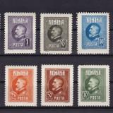 ROMANIA 1926 LP 74 A 60 a ANIVERSARE A REGELUI FERDINAND SERIE MNH - Timbre Romania, Nestampilat