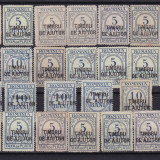 ROMANIA 1915 LOT TAXA DE PLATA SUPRATIPAR TIMBRU DE AJUTOR FARA GUMA - Timbre Romania, Stampilat