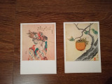 Lot carti postale HOKUSAI, Rusia, Printata, Asia