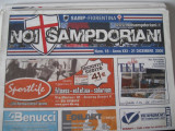 Sampdoria - Fiorentina  -  (21 decembrie  2008),  program de meci