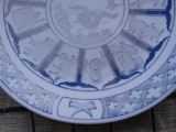 Farfurie chinezeasca cu sistem de agatare