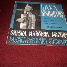 DISC VINIL LAZA KNEJEVIC - Muzica Lautareasca