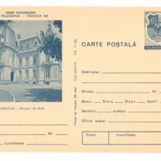 CPI (B9721) CARTE POSTALA - MUZEUL DE ARTA. 1750 PELENDAVA - CRAIOVA 500