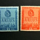 "ROMANIA  -  ""Al  3-lea  Congres  A. R. L. U. S. "" , 1950  ,  MNH, Nestampilat"