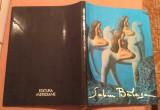 Sabin Balasa  -Album de Pictura-  Mircea Deac, Alta editura