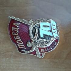 Medalie, Insigna, Cascheta, Casca, Bereta Militara, Sovietica, Ruseasca, Comunista, RSR