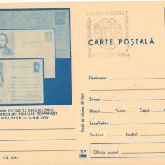 CPI (B9722) CARTE POSTALA - PRIMA EXPOZITIE INTREG POSTAL, BUCURESTI, IUNIE 1973
