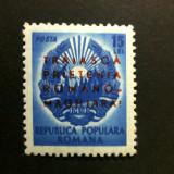"""ROMANIA  -  """" Prietenia  ROMANO - MAGHIARA """" , 1950 , MNH, Nestampilat"""