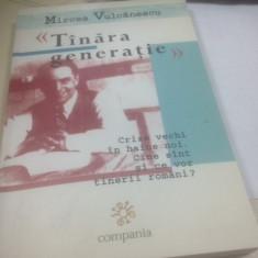 MIRCEA VULCANESCU,