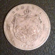 Moneda Din Argint Romania - 5 Lei 1880, Carol I Domnul, Kullrich Sub Gat