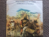 Mostenirea lui Burebista Comoara lui Scorilo disc vinyl lp povesti pentru copii, VINIL, electrecord