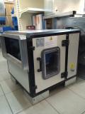 Ventilator box BHV