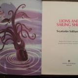 Sakharnov - Lions And Sailing Ships // English 1982 - Carte de povesti
