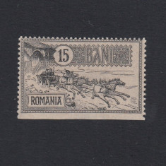 CAISORII 1903 - 15 BANI CU EROARE DANTELURA - MNH, Nestampilat