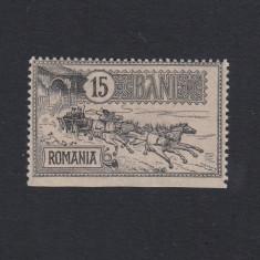 CAISORII 1903 - 15 BANI CU EROARE DANTELURA - MNH - Timbre Romania, Nestampilat