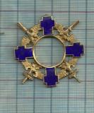 Steaua Romaniei- ce se vede -ofiter