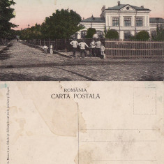 Odobesti ( Focsani, Vrancea )-Scoala primara-rara - Carte Postala Moldova 1904-1918, Necirculata, Printata