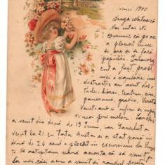 CPI (B9729 ) CARTE POSTALA - FELICITARE, CIRCULATA TECUCI-FOCSANI LA 1900 - Carte Postala Moldova pana la 1904, Printata