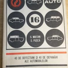 RWX 51 - COLECTIA AUTO 16 - 40 DEFECTIUNI SI DEPANARI ALE AUTOMOBILELOR - 1978 - Carti auto