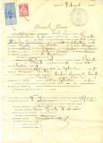 Z270 DOCUMENT VECHI -SCOALA COMERCIALA , BRAILA - VASILE TANASESCU -AN 1925