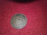 Moneda 1 Banu (ban) 1867