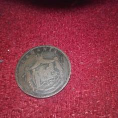 Moneda 1 Banu (ban) 1867 - Moneda Romania