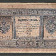 RUSIA 1 RUBLA 1898 (1915 1917) SHIPOV & GALTSOV [3] P-15.b07 Guvern Provizoriu - bancnota europa