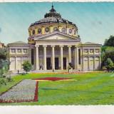 Bnk cp Bucuresti - Atheneul RP Romane - circulata - Kruger 1134/2, Printata