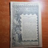 revista neamul romanesc 17 iunie 1907-articole scrise de nicolae iorga