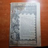"""revista neamul romanesc 6 decembrie 1907-art. """"dreptul de vot al taranilor"""""""