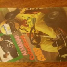Almanah Cutezatorii 1988  / R5P4F