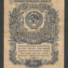 RUSIA 1 RUBLA 1947 [4] P-217 - bancnota europa