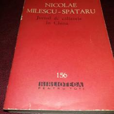 NICOLAE MILESCU SPATARU - JURNAL DE LA CALATORIE IN CHINA - Carte de calatorie