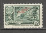 U.R.S.S.1960 40 ani Republica Autonoma Karelia-supr.  CU.96