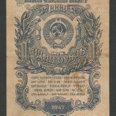 RUSIA 1 RUBLA 1947 [3] P-217 - bancnota europa