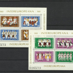 Romania MNH 1981- LP 1030 - Colaborarea cultural economica - cel mai ieftin - Timbre Romania, Nestampilat